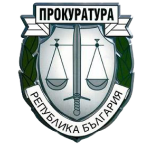 Prosecutor's Office of Republic of Bulgaria