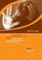 Analysis of good practices for child sexual abuse prevention in the residential care institutions of Bulgaria, Greece, Latvia,Lithuania and Poland